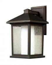 Z-Lite 524M - Outdoor Wall Light