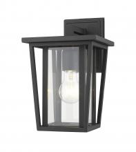 Z-Lite 571S-BK - 1 Light Outdoor Wall Sconce